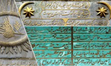 Introduction-To-Ottoman-Epigraphy-