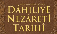 Dahiliye nezareti tarihi guncel