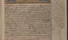 El-Kanun Fi't Tıbb 1