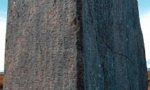 orhun-yazitlari-kultigin-1