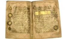 Kuran-ı Kerim haber
