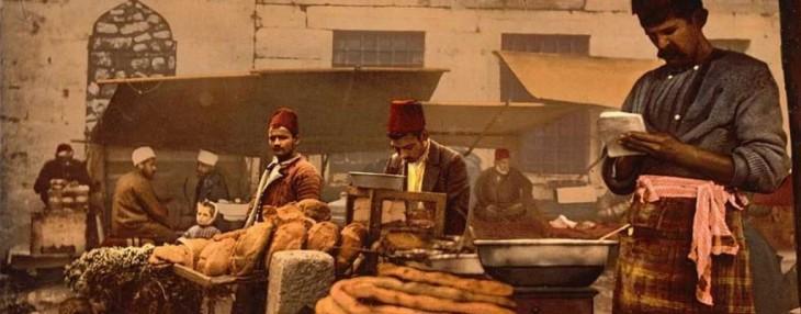 economik-history-of-ottoman-empire-1024x728